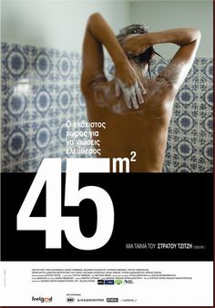 45m² (2011) Movies, Films, Movie Posters, Photography, Greece, Greece Country, Photograph, Film Poster, Fotografie