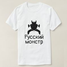 A blot test with text Русский монстр white T-Shirt A blot test with a text in russian: Русский монстр, that can be translate to Russian Monster. You can customize this t-shirt to change it fonts type, color and change it to give it you own unique look. Rorschach Test, Blot Test, Foreign Words, Word Sentences, Keep It Cleaner, Fitness Models, T Shirts For Women, Casual, Mens Tops