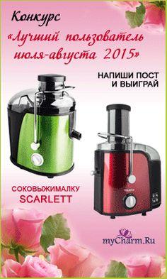 Овсяные тарталетки с творожно-сырной начинкой: : Дневники - diets.ru