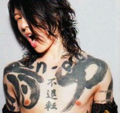1000 images about miyavi on pinterest miyavi number