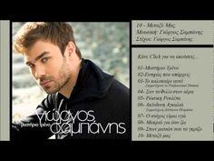 6 Music, Music Songs, Google Music, Greek Music, Video Editing, Music Artists, Itunes, Lyrics, Album