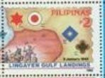 Stamp: End of World War II - 50th Anniversary (Philippines) (End of World War II - 50th Anniversary) Mi:PH 2593