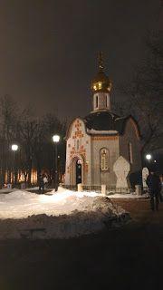 Хороший блог о кино и музыке, а тк же путешествиях: Станция Площадь Революции и улица город Москва Str...
