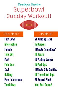 Plan to account for some of your favorite indulgences with a little movement during the game. Try this super bowl workout while you watch!