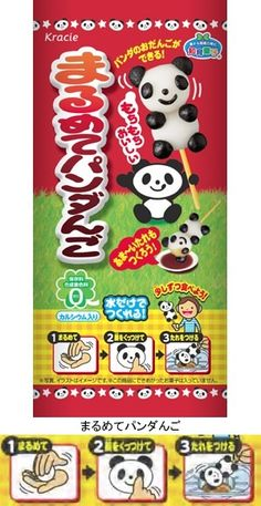 Such a cute offering by Kracie! Make your own 'dango' sticky rice ball panda candy stick. Plus it comes with a yummy sweet soy sauce dip. All you need is water. Picture instructions on the back and likely video instructions on YouTube. Allergy alert: Squid ink is used to color the black parts of ...