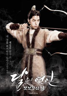 hong jong hyun scarlet heart
