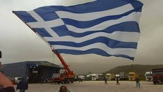 Ηγουμενίτσα: Έπαρση σημαίας 350 τετραγωνικών μέτρων: Η έπαρση της μεγαλύτερης σημαίας στη βορειοδυτική Ελλάδα έγινε με τιμές στις 09:30 το…