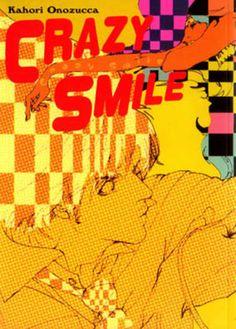 Shoujo, Tigger, Ronald Mcdonald, Disney Characters, Fictional Characters, Smile, Fantasy Characters, Laughing