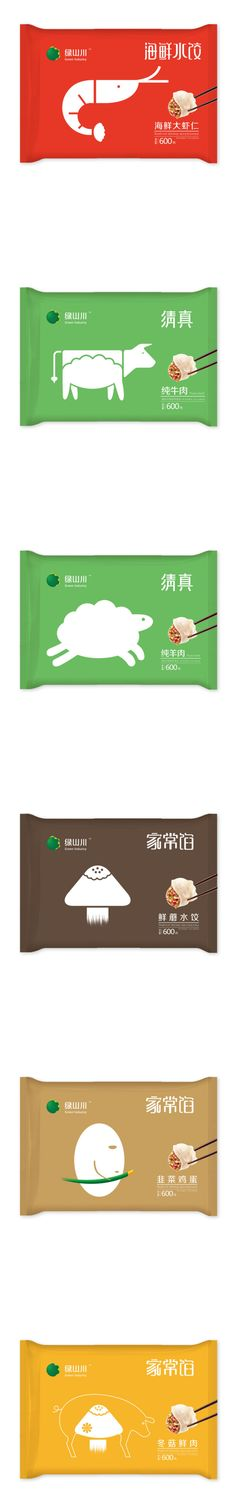 哈尔滨 品牌设计 包装设计 水饺包装 时 pot sticker love : ) PD