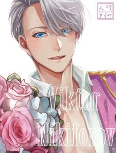 Viktor Nikiforov|| Yuri!!! On Ice #anime