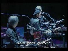 Ongaku YMO 2007