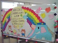 ちょっと。もっと。な暮らし さようなら幼稚園!