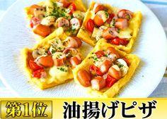 話題の『作り置きおかずダイエット』!  柳澤英子さん考案の 1週間分のおかずを、まとめて作り置きし…