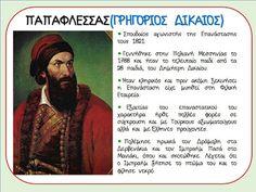 Memes, Greece, Vintage, Greece Country, Meme, Vintage Comics