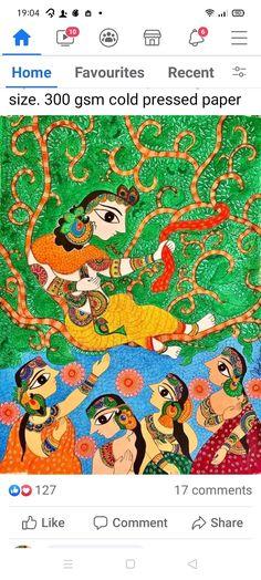 Indian Folk Art, Madhubani Painting, Kids Rugs, Decor, Decoration, Kid Friendly Rugs, Decorating, Nursery Rugs, Deco