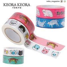 つ、ついにできました!マスキングテープことニャステ!ネコマガジンさんとのコラボです貼るのが楽しい6種類2個セットになってますSUSYでは販売開始してます〜✨ケオラweb storeにも近日登場します Finally we made masking tapes with neko-magazine.1 package is 2 designs. Please enjoy cats.   #GPRepost,#reposter,#notetag @neko_magazine via @GPRepostApp ====== @neko_magazine:じゃじゃん❣️ KEORA KEORAデザインのニャステ❣️✨色々なかわいいねこちゃんの顔がコロコロコロコロ…はぁ、ずっと見ていたいこの可愛さ…ねこ編集部、書類にペタペタ、ノートにペタペタ、とにかく使いまくっておりますだってかわいいんだもん♩ ・ ・ 詳細は⇨URL:shop.susy.jp #neko_magazine #ねこ #猫 #ネコ #ねこ写真 #catstagram #ilovecat #ilovecats #cat…