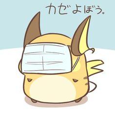 Pikachu Y Raichu, Cute Pikachu, Pokemon Eevee, Pokemon Comics, Funny Pokemon Pictures, Pokemon Funny, Pokemon Fusion Art, Pokemon Fan Art, Cute Pokemon Wallpaper