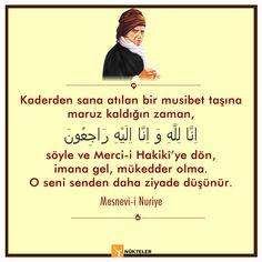 Circumcision, Hadith, Cool Words, Allah, Sayings, Quotes, Quotations, Lyrics, God