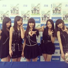 20130615 TGS ALL