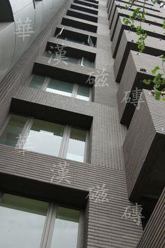 【第十八期電子報】分享案件 璞園團隊-樸園松月 日本龜崎磁磚-山型筋面磚