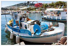 Photo Mania Greece: Άλλη μία εικόνα από το λιμανάκι της Βάρκιζας! Να έ... Good Morning All, Greece, Boat, Greece Country, Dinghy, Boats