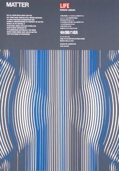 Matter by Kazumasa Nagai (1966)