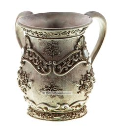 http://religmuseum.com/imgs/a/a/t/v/t/nwt_silver_roses_jewish_hand_cleaner_wash_cup_washing_cups_netialt_yadayim_holy_1_lgw.jpg