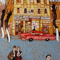 Street- Otar Imerlishvili