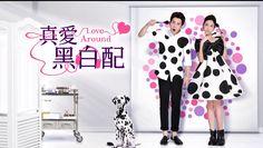 Love Around - Taiwan Drama, but awesome!