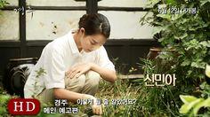 경주 (Gyeongju, 2014) 메인 예고편 (Main Trailer)
