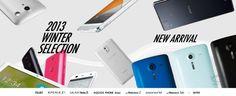 6 款智慧型手機與 1 款平板電腦,au KDDI 發表 2013 年冬季新機 - http://chinese.vr-zone.com/85734/au-kddi-2013-winter-new-smartphones-launched-10022013/
