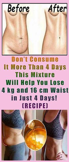 Don't Consume It More Than 4 Days: This Mixture Will Help You Lose 4 kg and 16 cm Waist in Just 4 Days! – (RECIPE) #health #beauty #fatlose #weightloss #HealthCare