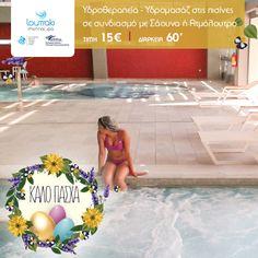 Πάσχα στο Loutraki Thermal SPA με απίθανα Πακέτα Προσφορών… Το Πρόγραμμα περιλαμβάνει: ✓Υδροθεραπεία - Υδρομασάζ σε Πισίνες Ιαματικών νερών ✓Σάουνα ή Ατμόλουτρο (Χαμάμ) ✓Διάρκεια Προγράμματος 60'