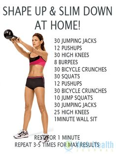 Shape up & slim down at home. : #fitness #health #slim #diet #weight #tips…