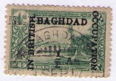 "IRAQ SG3 1/2a/10pa,GREEN,LIGHTHOUSE GARDEN R STAMP OTTOMAN ""BAHGDAD OCCUPATION"""