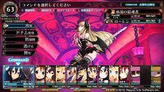 ルフランの地下迷宮と魔女ノ旅団 戦闘画面
