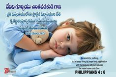 bible-quotes-telugu-wallpapers