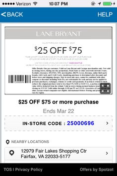 Save at Lane Brayant with Paid2Save App: Request free App download to access coupons – option 1 http://619.be/62rv
