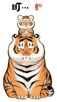 Tiger Drawing, Tiger Art, Tiger Illustration, Kawaii Illustration, Cute Tigers, Cute Animal Drawings Kawaii, Dibujos Cute, Funny Art, Asian Art