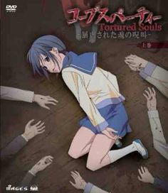 """Corpse Party: Tortured Souls is a 4 episode OVA series. It is one of three adaptations; the other two being the manga and the RPG maker pixel horror game. (If you intend to watch the gameplay I suggest Pewds as always.) *inserts myanimelist description because I cannot describe this well enough* """"The story is set in Heavenly Host Elementary School, an elementary school that was torn down following the murders and disappearances of several of its staff and students. By the start of the story…"""