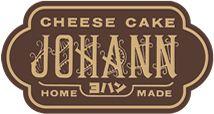 ヨハン・チーズケーキ ホームページ  目黒区 上目黒1-18-15  03-3793-3503