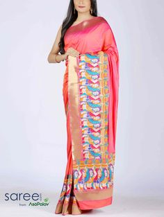 PEACH SILK SAREE WITH RESHAM WORK