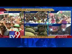 West Bengal CM Mamata Banerjee leads TMC rally in Kolkata - TV9