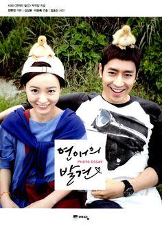 K-drama Discovery of Romance 연애의 발견 Photo Essay Photobook Eric Jeong Yumi