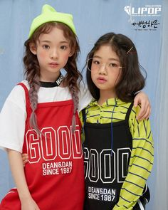 Na Haeun, Kids Outfits, Cute Outfits, Asian Kids, Kid Poses, Kids Jordans, Cute Bags, Girl Gang, Child Models