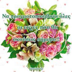 Κάρτες Με Ευχές Ονομαστικής Γιορτής Εικόνες Με Λουλούδια - Giortazo.gr Floral Wreath, Wreaths, Plants, Decor, Floral Crown, Decoration, Door Wreaths, Deco Mesh Wreaths, Plant