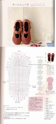 Zapatillas Crochet Diagram, Crochet Chart, Love Crochet, Diy Crochet, Crochet Patterns, Crochet Stitches, Crochet Sandals, Crochet Boots, Crochet Clothes