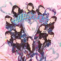 CDJapan : Magical Kiss [CD+DVD] X21 CD Maxi