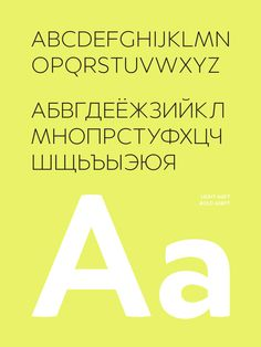 Today's font Merel was designed to tackle print and onscreen challenges.