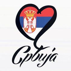 Любовь к Сербии #Сербия